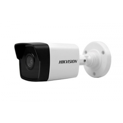 HIKVISION caméra IP 2MP
